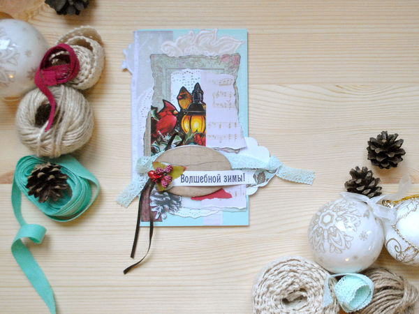 Розыгрыш открытки! Бесплатная доставка по России | Ярмарка Мастеров - ручная работа, handmade