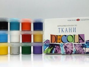 Краски по ткани Decola. Ярмарка Мастеров - ручная работа, handmade.