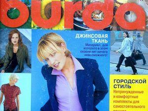 Парад Моделей Burda Moden № 1/1999. Ярмарка Мастеров - ручная работа, handmade.