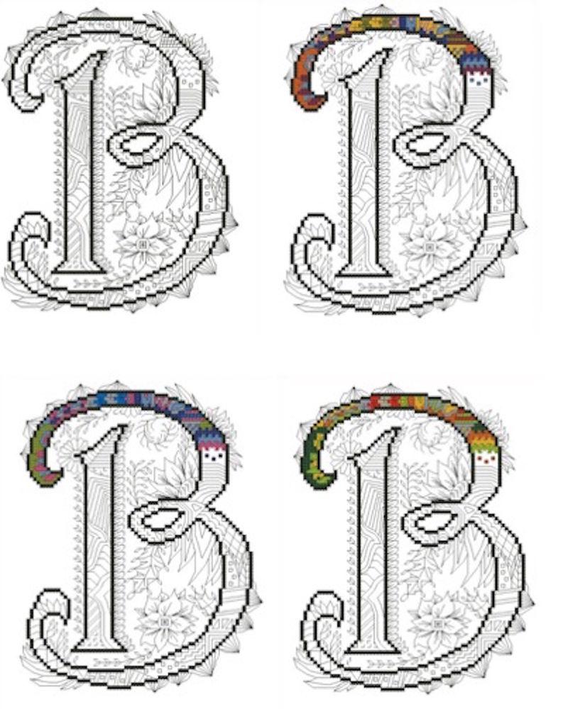 простовышей, буква, алфавит, схема для вышивки, схема для вышивания, схема вышивки крестом, схема вышивки крестиком, ручная вышивка, ручная работа, вышивка крестом, вышивка крестиком