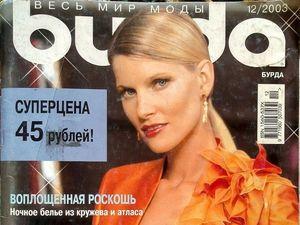 Парад моделей Burda Moden № 12/2003. Ярмарка Мастеров - ручная работа, handmade.