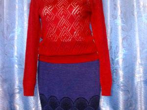 Быстрый аукцион на красный ажурный джемпер и юбочку