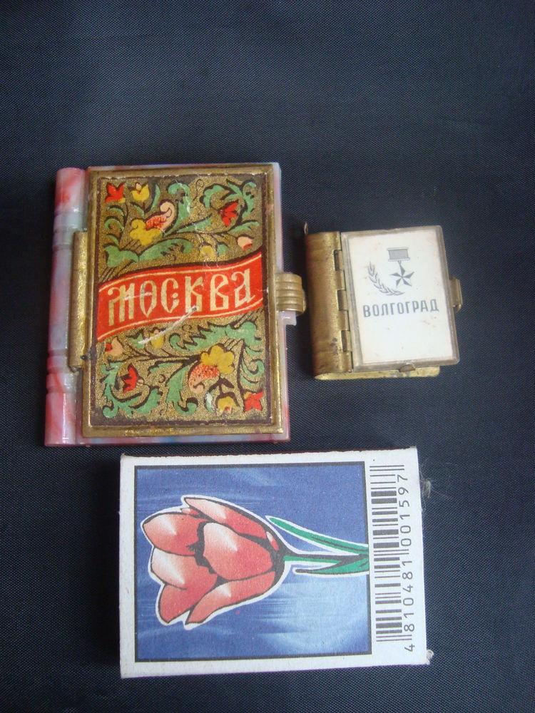 фотоальбом, фотоальбом москва, купить редкую книгу, книга сувенир