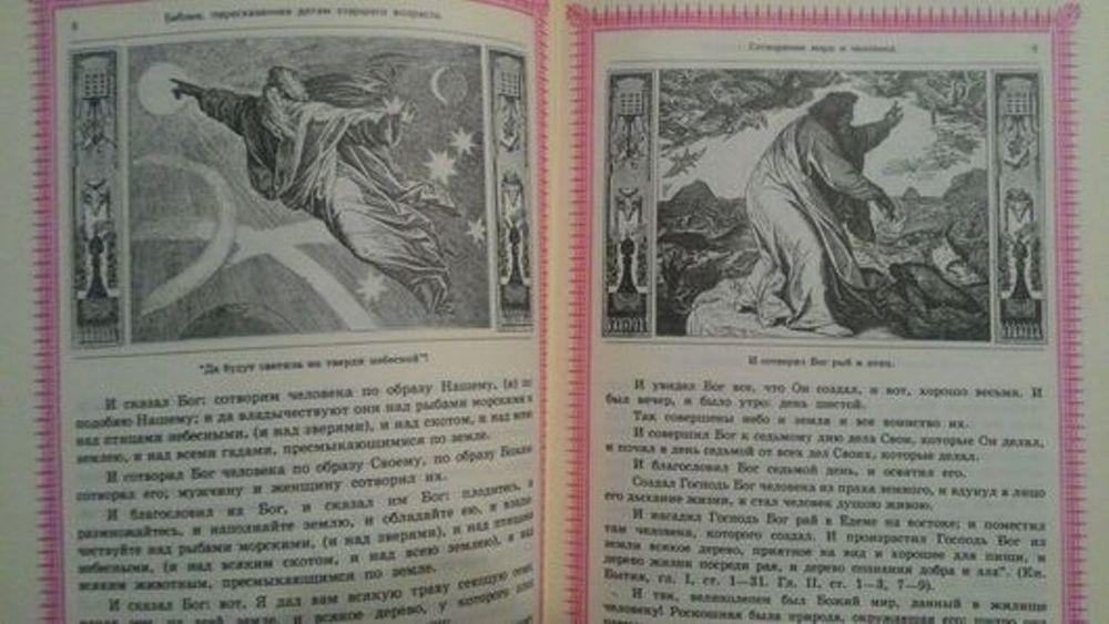 винтаж, купить книгу в москве