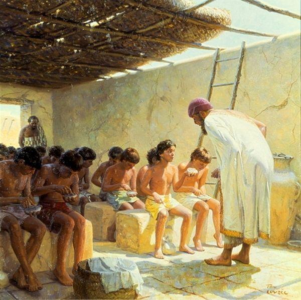история, день знаний
