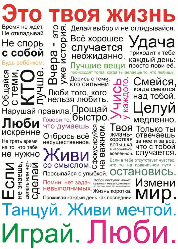 мир, жизнь, любовь, мотивация, светлана супрунова