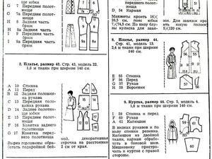 Технические рисунки Siluett, № 3/1977. Ярмарка Мастеров - ручная работа, handmade.