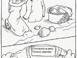 Рекомендации по Уходу за Изделиями. Ярмарка Мастеров - ручная работа, handmade.