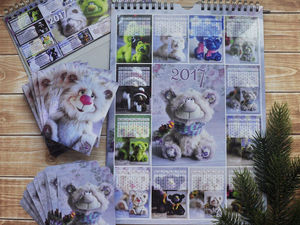 Календари на 2017 год   Ярмарка Мастеров - ручная работа, handmade
