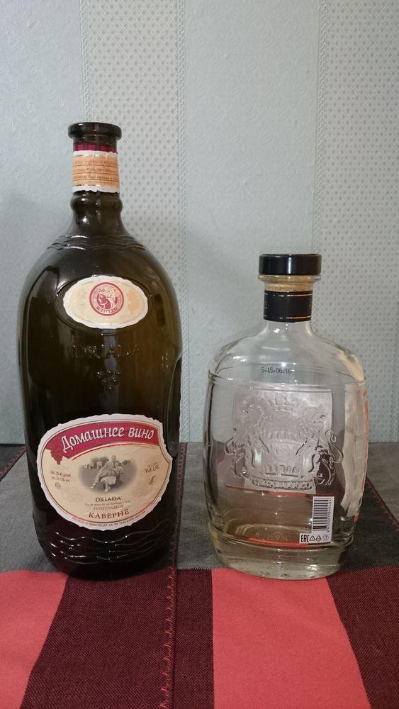 бутылка, бутылки, красивый, отдам даром, отдам, даром