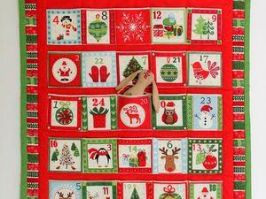 Готовимся к Новому году! Новинка магазина: адвент-календарь!. Ярмарка Мастеров - ручная работа, handmade.