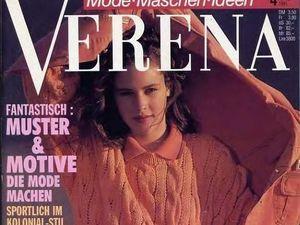 Verena № 4/1991, Содержание. Ярмарка Мастеров - ручная работа, handmade.