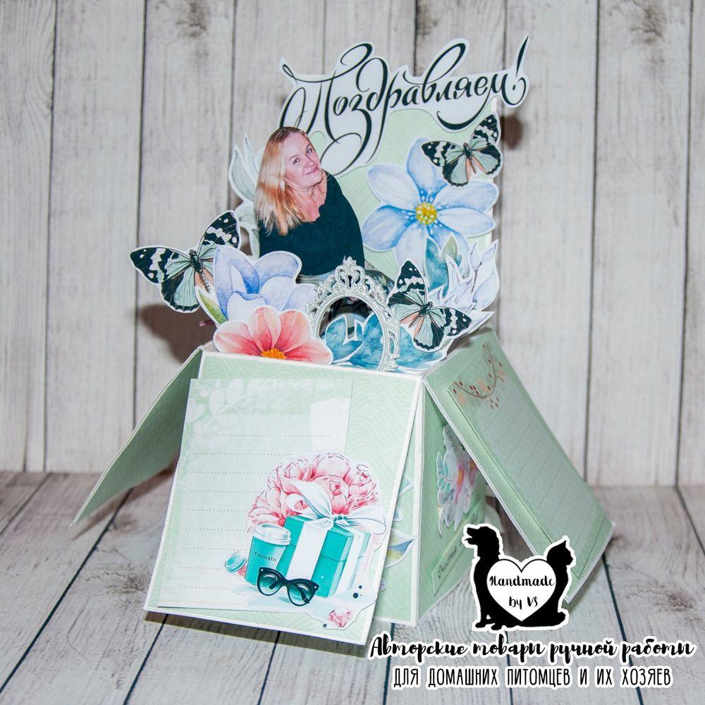 открытки ручной работы, день рождения