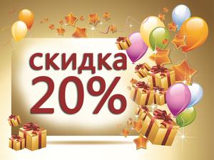 На новогодние скатерти скидка 20%!!!. Ярмарка Мастеров - ручная работа, handmade.