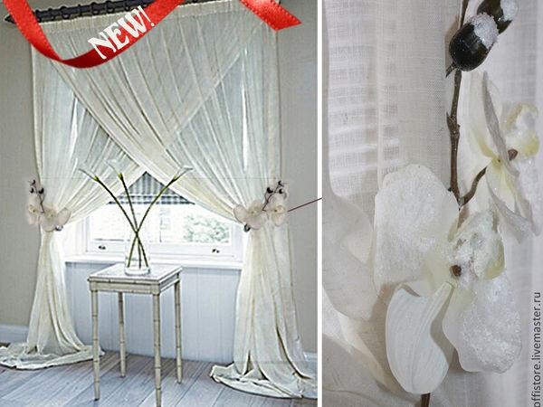 Новая цена штор Нежность : 9 300 руб   Ярмарка Мастеров - ручная работа, handmade