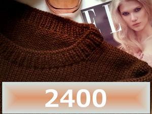 Хорошая цена на чудесный свитер!. Ярмарка Мастеров - ручная работа, handmade.