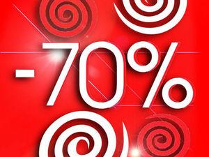 Скидки 50-60-70% от цены! Распродажа! | Ярмарка Мастеров - ручная работа, handmade