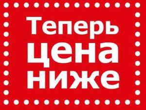 Все видео-МК по 1000 рублей.. Ярмарка Мастеров - ручная работа, handmade.