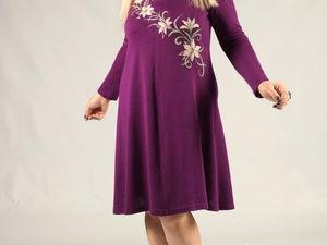 Новое нарядное платье!. Ярмарка Мастеров - ручная работа, handmade.