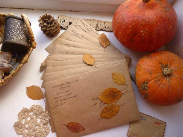Проект «Теплые октябрьские письма»   Ярмарка Мастеров - ручная работа, handmade