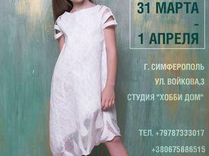Видео отчет с МК Платья в городе Симферополь 31 марта-01 апреля 2018. Ярмарка Мастеров - ручная работа, handmade.
