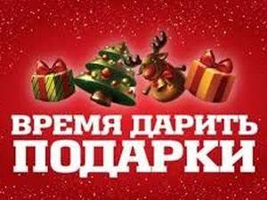Предновогодняя Акция!!время дарить подарки!!. Ярмарка Мастеров - ручная работа, handmade.