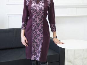 Аукцион на стильное вязаное платье !. Старт 1700 руб. Ярмарка Мастеров - ручная работа, handmade.