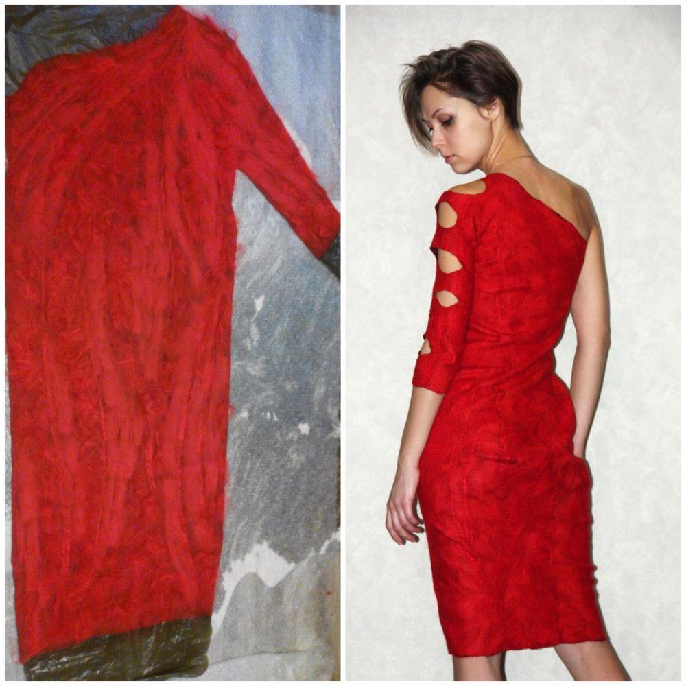до и после, валяние платья