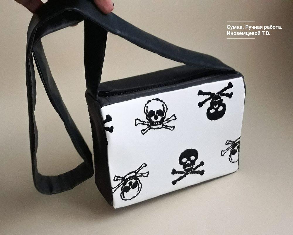 сумка, сумка мужская