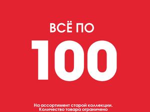 Распродажа керамических брошей по 100 руб. Ярмарка Мастеров - ручная работа, handmade.