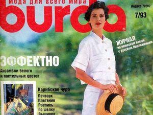 Burda Moden № 7/1993. Технические рисунки. Ярмарка Мастеров - ручная работа, handmade.