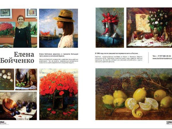 Мои работы для интерьера на развороте журнала. | Ярмарка Мастеров - ручная работа, handmade
