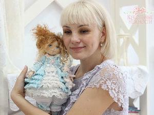 Розыгрыш подарков от Кукольных нежностей | Ярмарка Мастеров - ручная работа, handmade