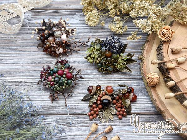 Осеннее брошечно-шарфовое :) | Ярмарка Мастеров - ручная работа, handmade