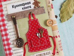 Мастер-класс: создаем украшение для кулинарной книги — декоративный фартук. Ярмарка Мастеров - ручная работа, handmade.