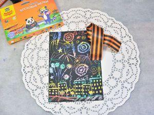 Создаем рисунок ко Дню Победы вместе с детьми. Ярмарка Мастеров - ручная работа, handmade.