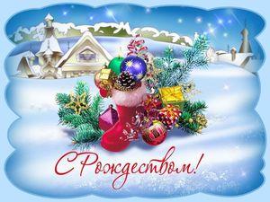 Пусть Рождество войдет в Ваш дом!. Ярмарка Мастеров - ручная работа, handmade.
