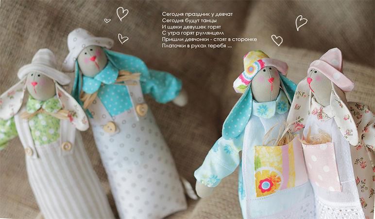 овечка, фото кукол
