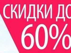 Дарите красоту себе, своим родным и друзьям! СКИДКИ — до 60%!. Ярмарка Мастеров - ручная работа, handmade.