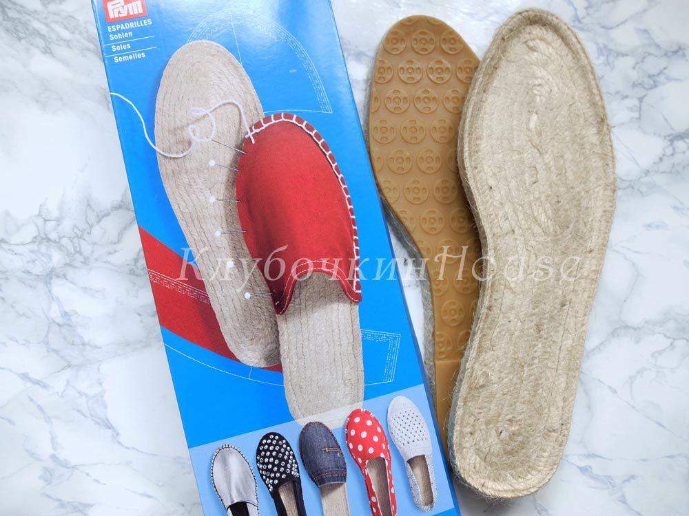 новинка, prym, подошва для босоножек, изготовление обуви
