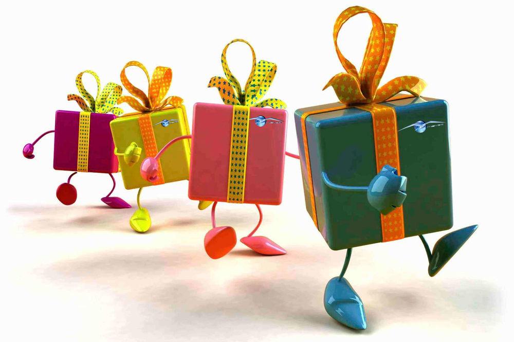 розыгрыш подарков