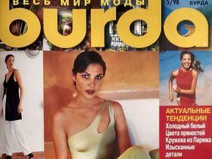 Парад моделей Burda Moden № 5/1998. Ярмарка Мастеров - ручная работа, handmade.