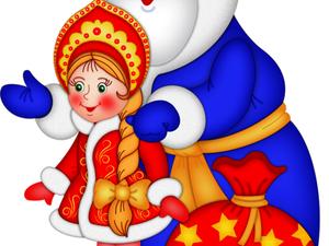 Скидка, акция, Новый год!. Ярмарка Мастеров - ручная работа, handmade.
