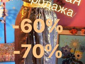 SALE! Тотальная Распродажа до -90%!. Ярмарка Мастеров - ручная работа, handmade.