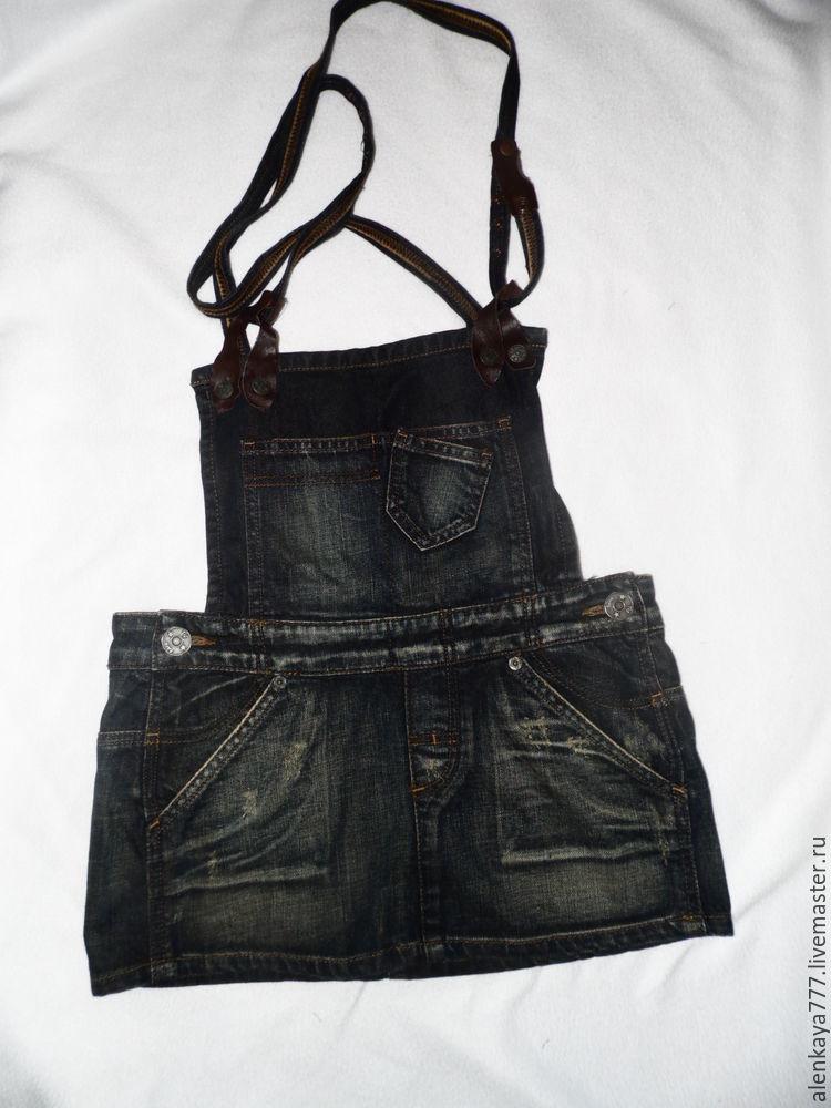 джинсовая