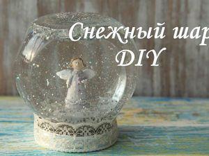 «Снежный шар» своими руками: простая и быстрая поделка с зимним волшебством внутри. Ярмарка Мастеров - ручная работа, handmade.