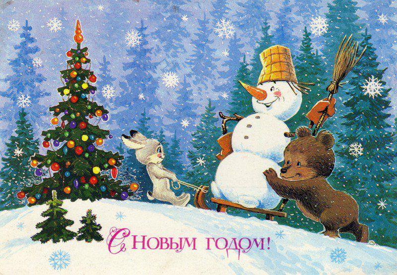 новый год, анна баранова