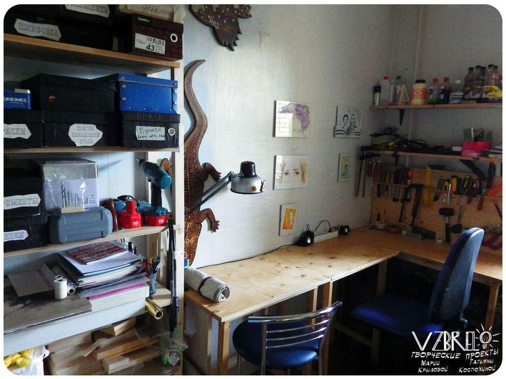 vzbrelo, взбрело, рабочее место, мастерская, домик, рабочий процесс, закулисье мастерской, мастерская дома