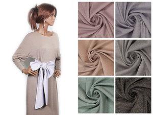 """Новое поступление блистательных тканей для платья """"Девушка-подарок""""!. Ярмарка Мастеров - ручная работа, handmade."""