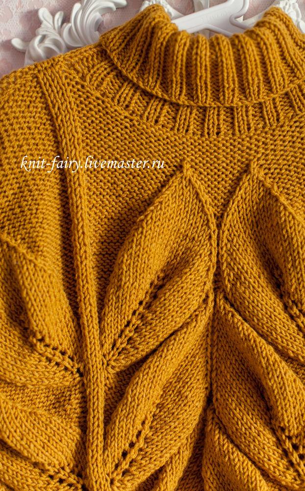 купить рубан, свитер крупными листьями, стильный свитер, будик, модный свитер, вязаный бомбер
